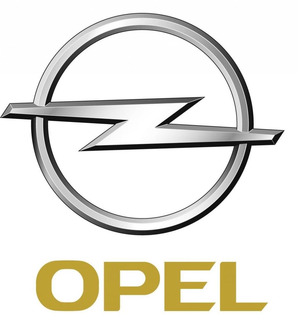 Оригинальный каталог OPEL